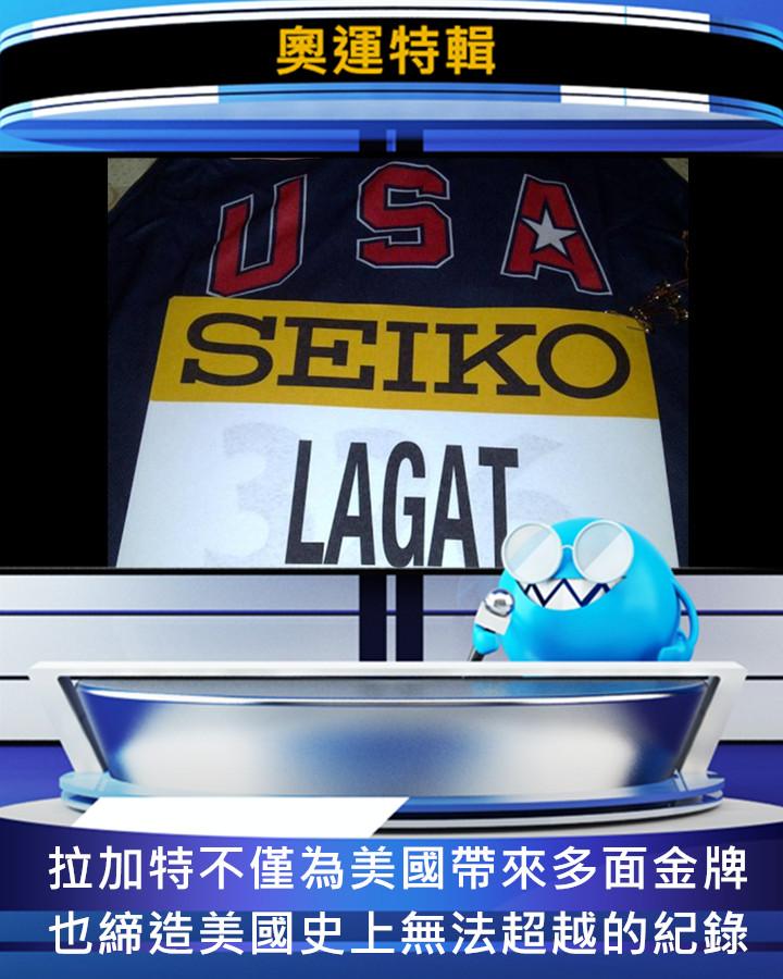 他目前是美國1500公尺、3000公尺及5000公尺的紀錄保持人噢!!!