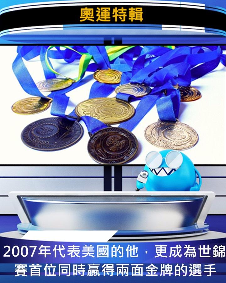 世界田徑錦標賽最初是等於奧運的田徑項目,1976年才與奧運分開舉辦,改為兩年一次。