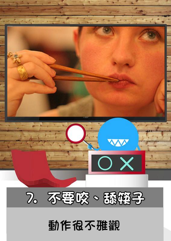 在台灣也會被大人打吧XD