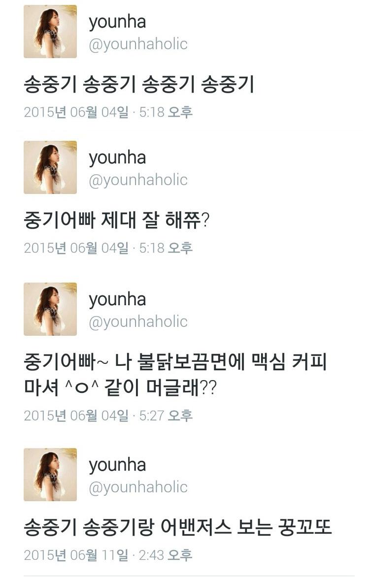 但是在宋仲基還沒演《太陽的後裔》之前,就常常看到Younha在自己推特上召喚萌寵~不知道仲基歐巴會不會真的回應他呢~