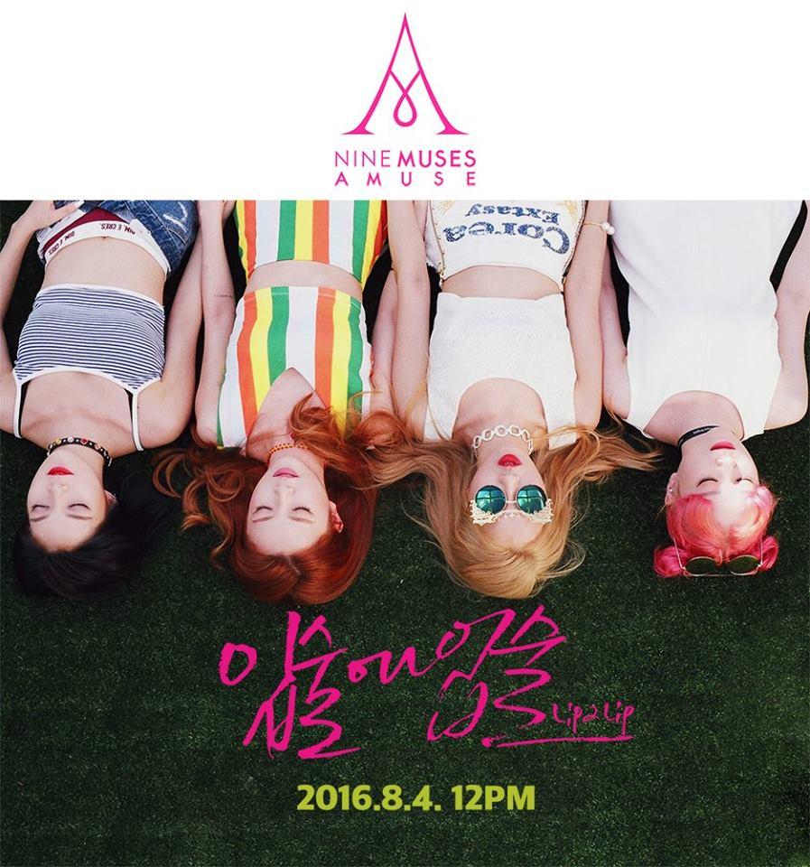 就在8月4日,Nine Muses就要有第一個小分隊回歸韓國歌壇啦,子團名稱為Nine Muses A,將會有四位成員分別是倞利、慧美、笑珍、金祚,出道曲為《Lip 2 Lip (입술에 입술)》