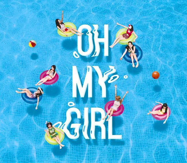 一樣在8月1日回歸的還有勤勞的小蜜蜂OH MY GIRL的首張夏日特別專輯《SUMMER SPECIAL》~ 翻唱前輩Papaya同名作品,台灣的王心凌也有翻唱過這一首哦!