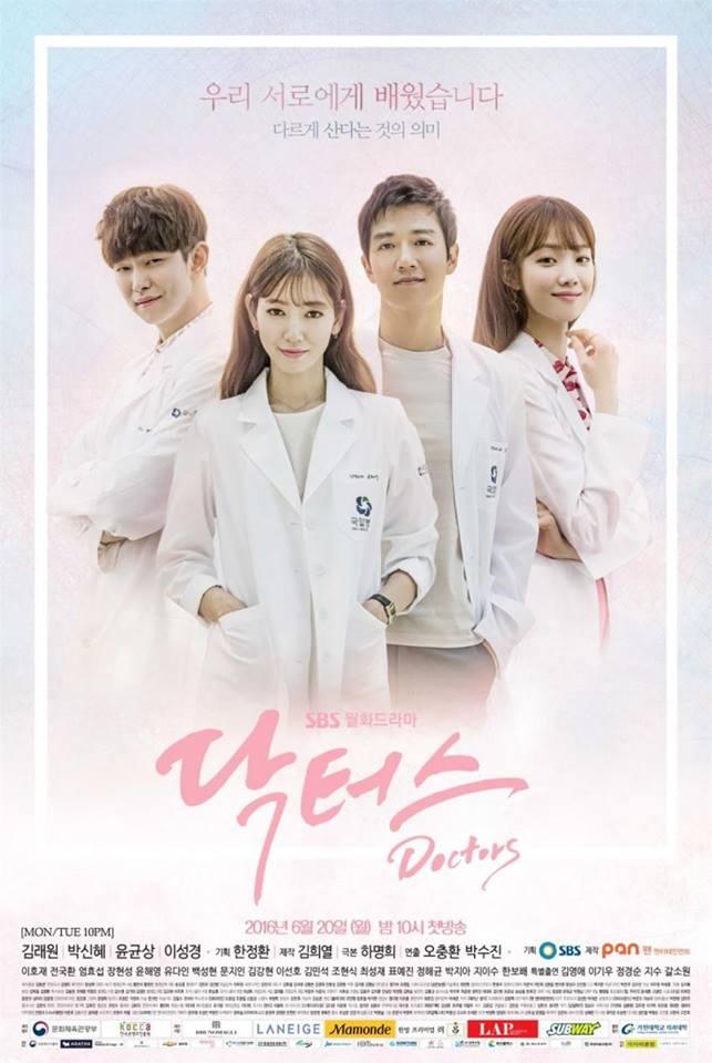 最近熱播的韓劇《Doctors》都有在追嗎?第12集拿到18..7%的好收視,是同時段第一!