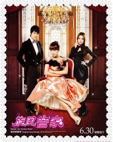 對了對了~朴信惠的親親名單還擴展到台灣來呢?2011年她跨海擔任八大電視台製作的電視劇《旋風管家》女主角,跟男主角胡宇崴有親熱戲碼~也太羨慕了吧~