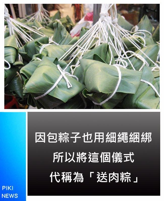 在鹿港,縛粽(台語,包粽子之意)就是暗指上吊