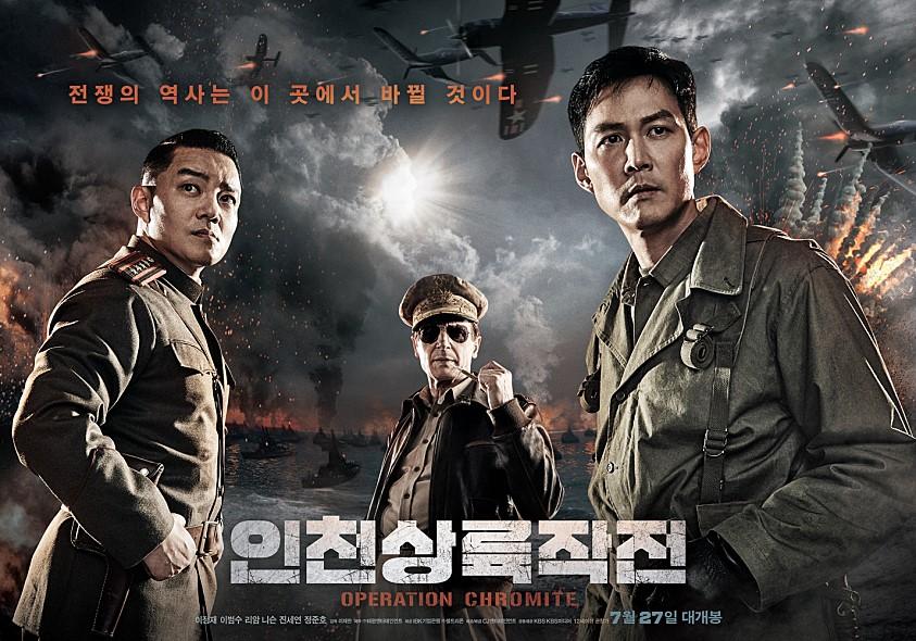 最近新電影《仁川上陸作戰》找來好萊塢明星連恩尼遜,講述韓國內戰時,美軍麥克阿瑟將軍登陸韓國與韓國8名士兵奮勇作戰的故事,目前在韓國位居票房第一唷~