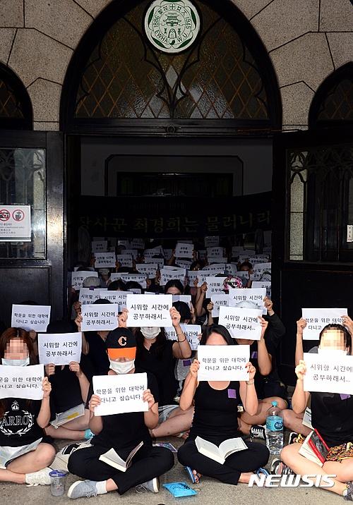而8月1日止,梨花大學的學生已經佔領行政大樓第五天了,他們高舉著標語,原因就是為了抗議校方不經學生同意,開放社會人士繳費上短期課程取得學位的這個政策~