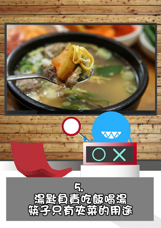 韓國的湯匙比較萬能~~