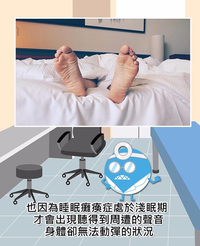 係金欸高中時也以為被鬼壓床,後來才知道是高中聯考壓力太大,造成睡眠癱瘓症QQ