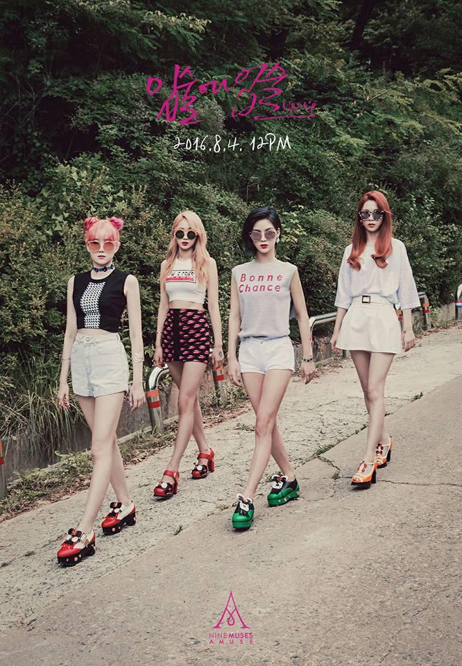 然而新曲〈Lip 2 Lip〉在12點釋出的時候,音源成績大敗,根據韓國網友的說法,甚至在其中一個音源榜慘到只有第99名,成為歷年最差紀錄…