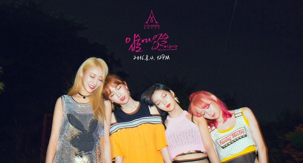 今年6月初成員E U Erine和敏荷,因合約到期退出團體後,7月底官方公開了子團Nine Muses A的團體概念照,成員為倞利、慧美、笑珍和金祚,出道曲〈Lip 2 Lip (입술에 입술)〉於8月4日發行。