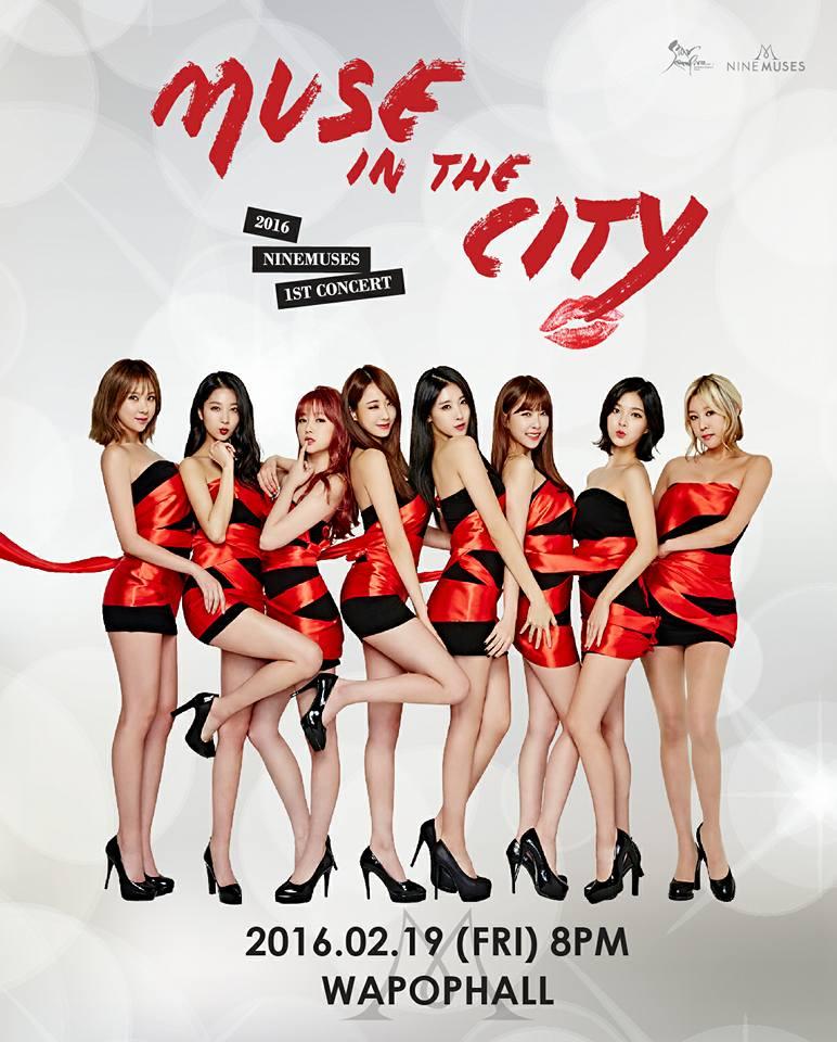 這個女團就是Nine Muses啦~~有不少人對Nine Muses的印象只有「性感」和「擁有模特兒身材」,但其實她們不僅只有亮麗的外表,也是非常有實力的女團!