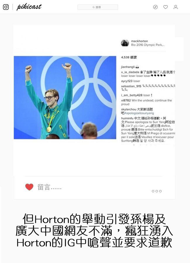Horton在IG上po出奪冠照片2小時,就有12萬多則的留言