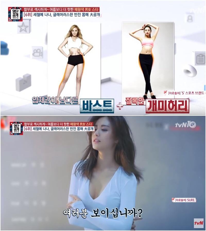 不僅有令人稱羨的外貌,最近出演tvN韓劇《Good wife》中的演技,更被網友大讚她是名副其實內外兼具的女藝人!