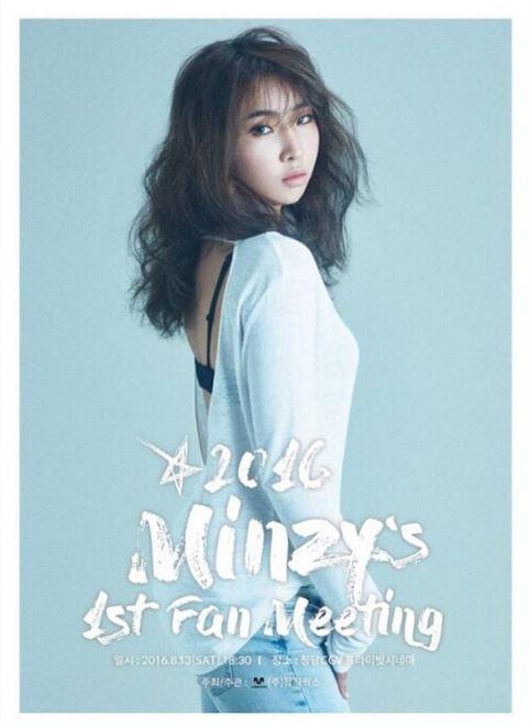 而Minzy雖然單飛但很快的也有出片計劃,日前不只曾來台灣作客,近期還有Fanmeeting的計劃