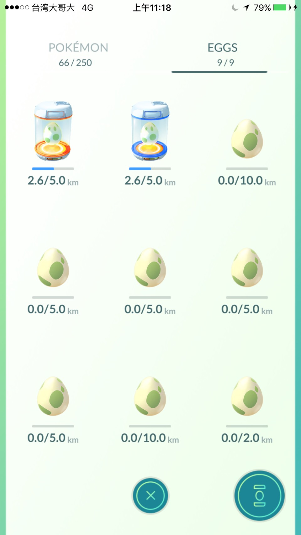 還有一個就是孵化寶貝蛋囉!這個絕對是最花時間的一個XDD因為這是真的必須要走到5公里或者是10公里寶貝蛋才能夠孵化啊!!!但小編偷偷告訴你們,騎腳踏車、或者是公車其實也可以,只要速度比較慢的話都可以計算喔!