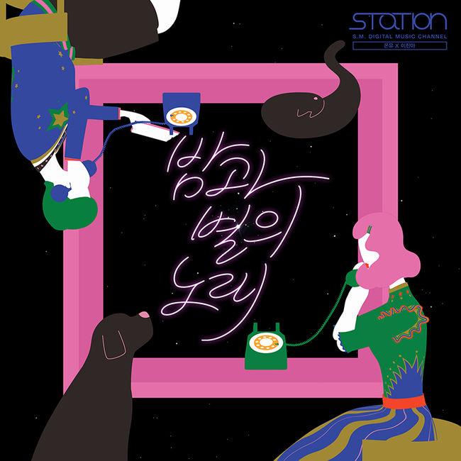 SM即將在12日韓國時間0點公開的SM STATION新曲《StarryNight》