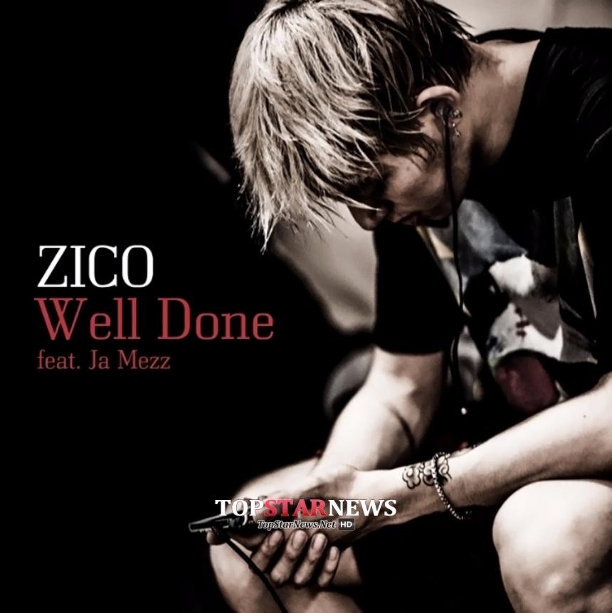 看完Zico的9處紋身,就應該知道他是多優秀的一位偶像了,愛家人,愛國,愛粉絲,愛自己的宗教。