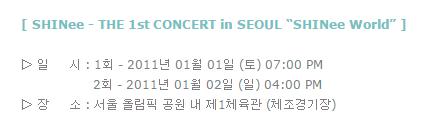 韓國在1/1有習慣吃〝年糕湯〞的習俗,演唱會正好在1/1舉行,所以成員們就把演唱會取名為〝年糕CON〞