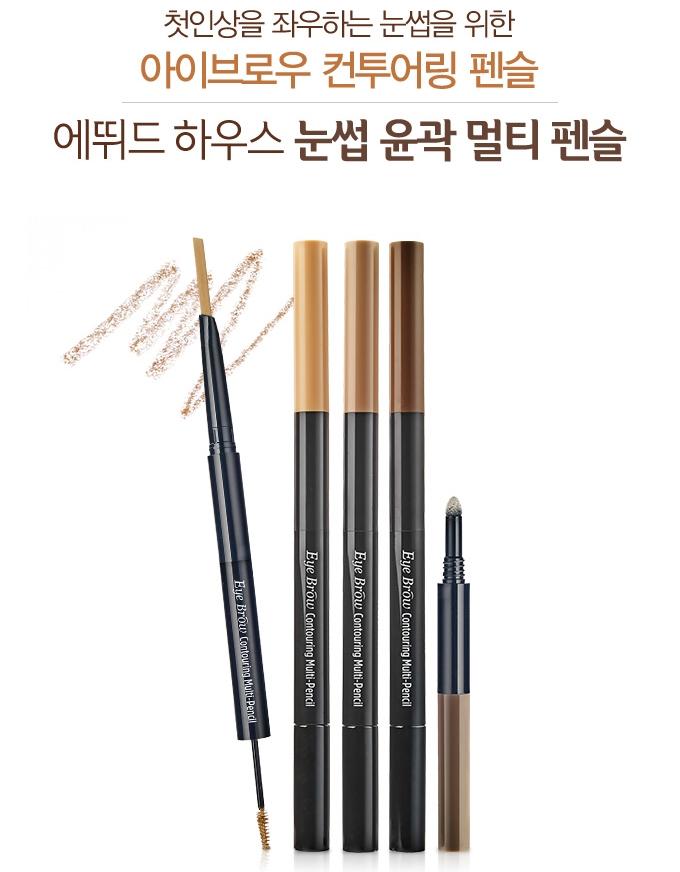 最近,ETUDE HOUSE又推出的全新眉彩 這支眉筆的最大特色,就是他三頭的設計!