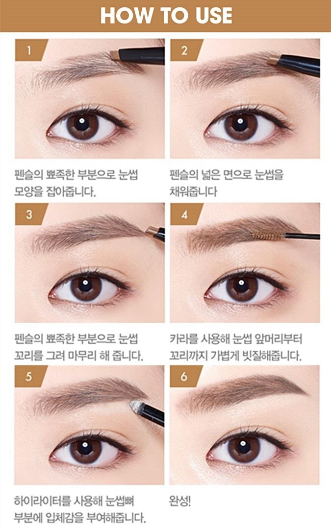 可以在眉骨下方打亮,加強整體輪廓,或是作為眼妝的提亮也十分適合 邊畫眉毛還可以邊打亮,一隻眉筆就搞定超級方便!