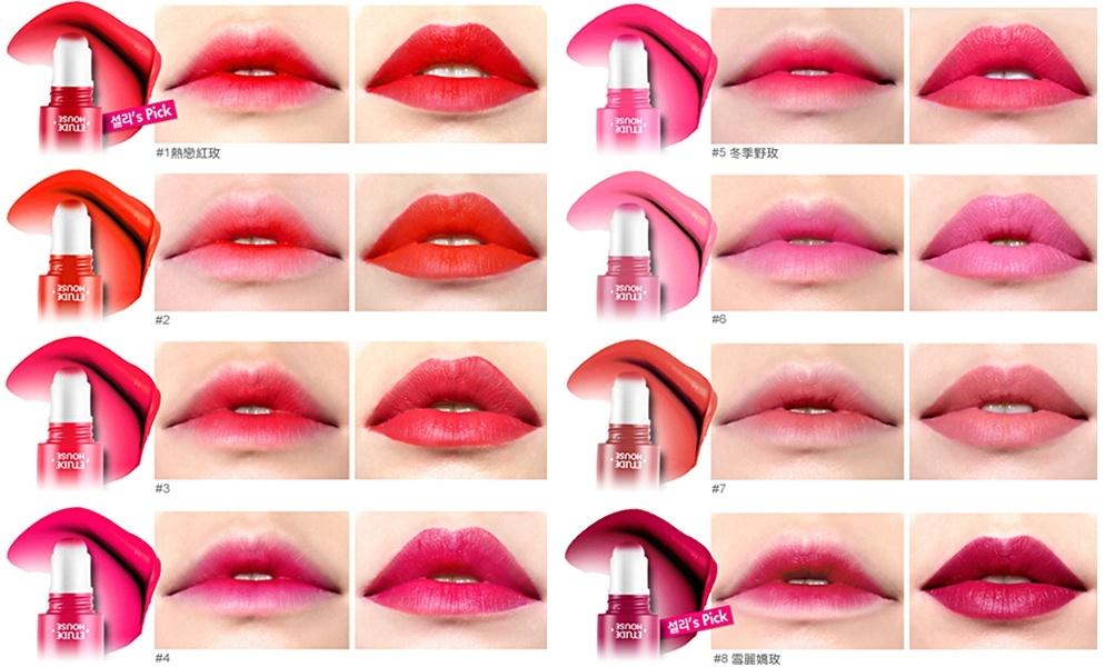 輕柔綻放點點咬唇彩在台灣售價為$420,也不算貴阿!