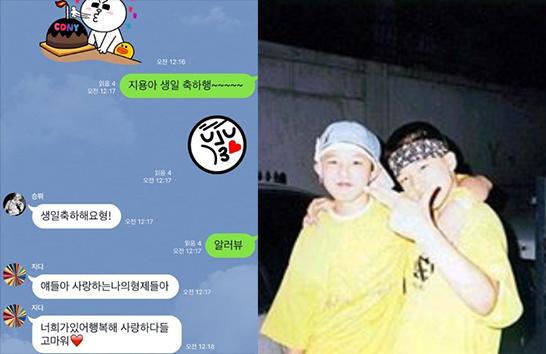 在GD生日的當天,太陽在個人IG公開了兩人小時候的照片,還附文「我唯一的志龍,生日快樂,我愛你! 」隨後還上傳了成員對GD的生日祝福截圖。