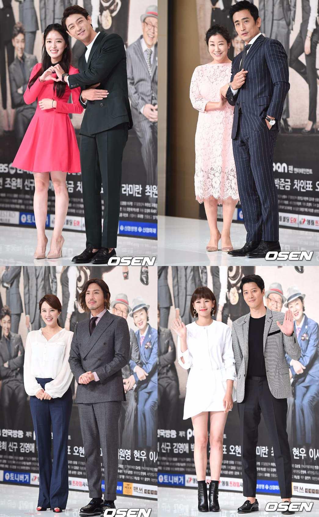 由KBS上週開始,播出的周末劇《月桂樹西裝店的紳士們》,首播就創下了22.4%的高收視率。第二集全國收視率更是高達28.1%,只開播兩集收視率就直逼30%,并遙遙領先同日开播的兩部劇,拿下周末剧一位。