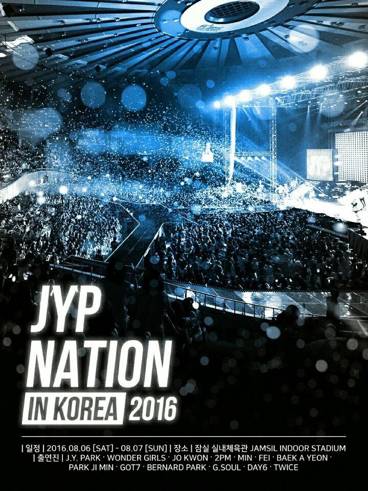 不要擔心!定延只是跟JYP 一家去日本開家族演唱會而已啦!