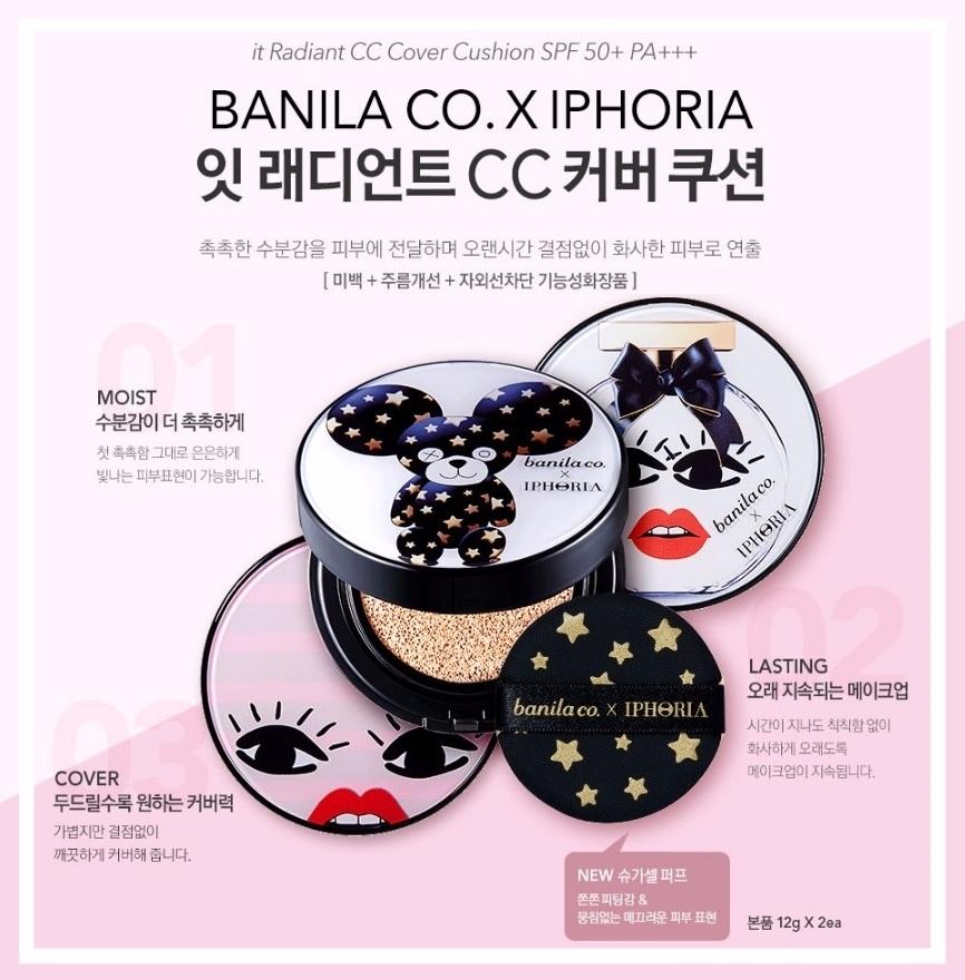 光是氣墊粉餅就秒殺眾人阿! IPHORIA一貫的俏皮設計、配上banila co.彩妝,簡直可愛又時尚
