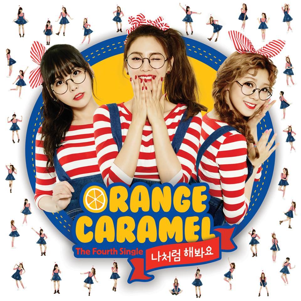 不過誰說大學慶典只有性感風才可以得到好評!橙子焦糖的惡搞魅力也是能讓人在台下一起跟著大唱的啦!
