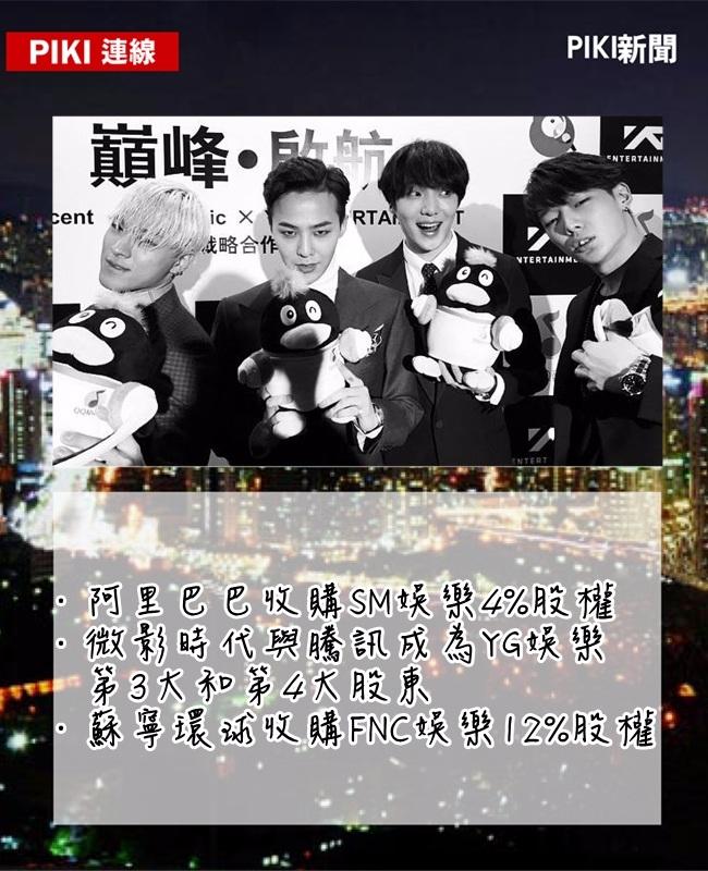當然也有人對中資大舉入韓的現象感到擔心,韓流是否因此變了調? SeungYoon在一群swag中也太可愛~~~