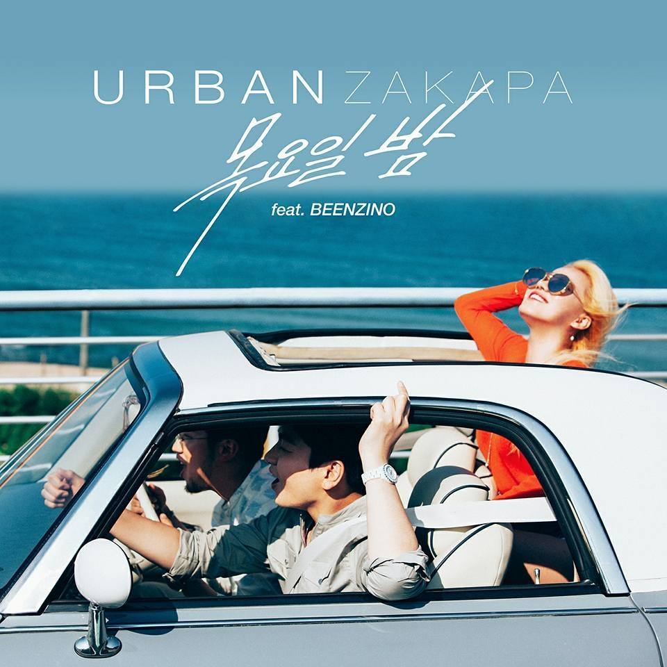 No.3 URBAN ZAKAPA-《I Don't Love You》 19日 今年不僅是女團年,也是堅強實力派歌手們出頭的一年。每年穩定推出好歌的獨立樂團組合URBAN ZAKAPA的《I Don't Love You》也是攻佔韓國各年齡的必聽歌曲。