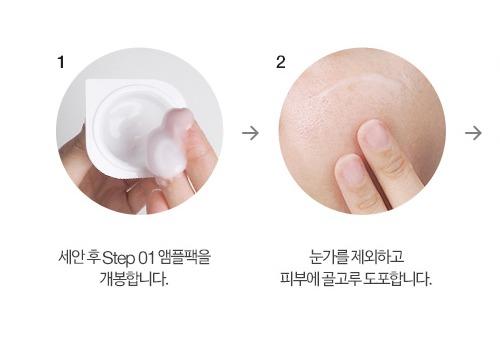 使用方法也很簡單,洗臉後先打開裡面附的濃縮精華,均勻塗抹在眼周以外的臉部肌膚。