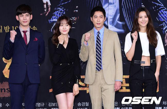 ✿TOP10- MBC《Monster》 話題佔有率:1.68% ➔持平 講述深受姨父陷害的男人在各種困境中,最終收穫愛情的故事。