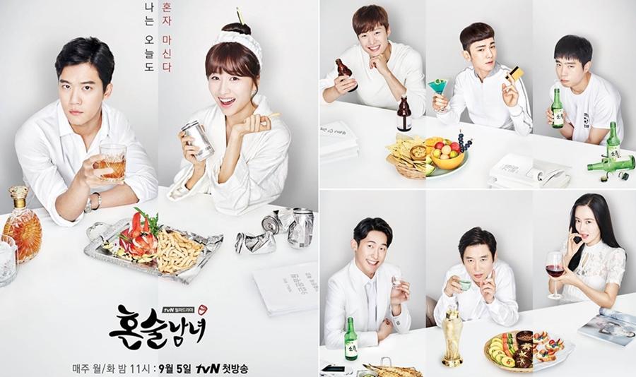✿TOP 6- tvN《獨酒男女》 話題佔有率:6.56% ➔上升12個名次 ※是韓國首部以鷺粱津補習街為題材的喜劇,講述了因為不同原因而喜歡獨自喝酒的講師們,與準備公務員考試的學生們之間所發生的故事。