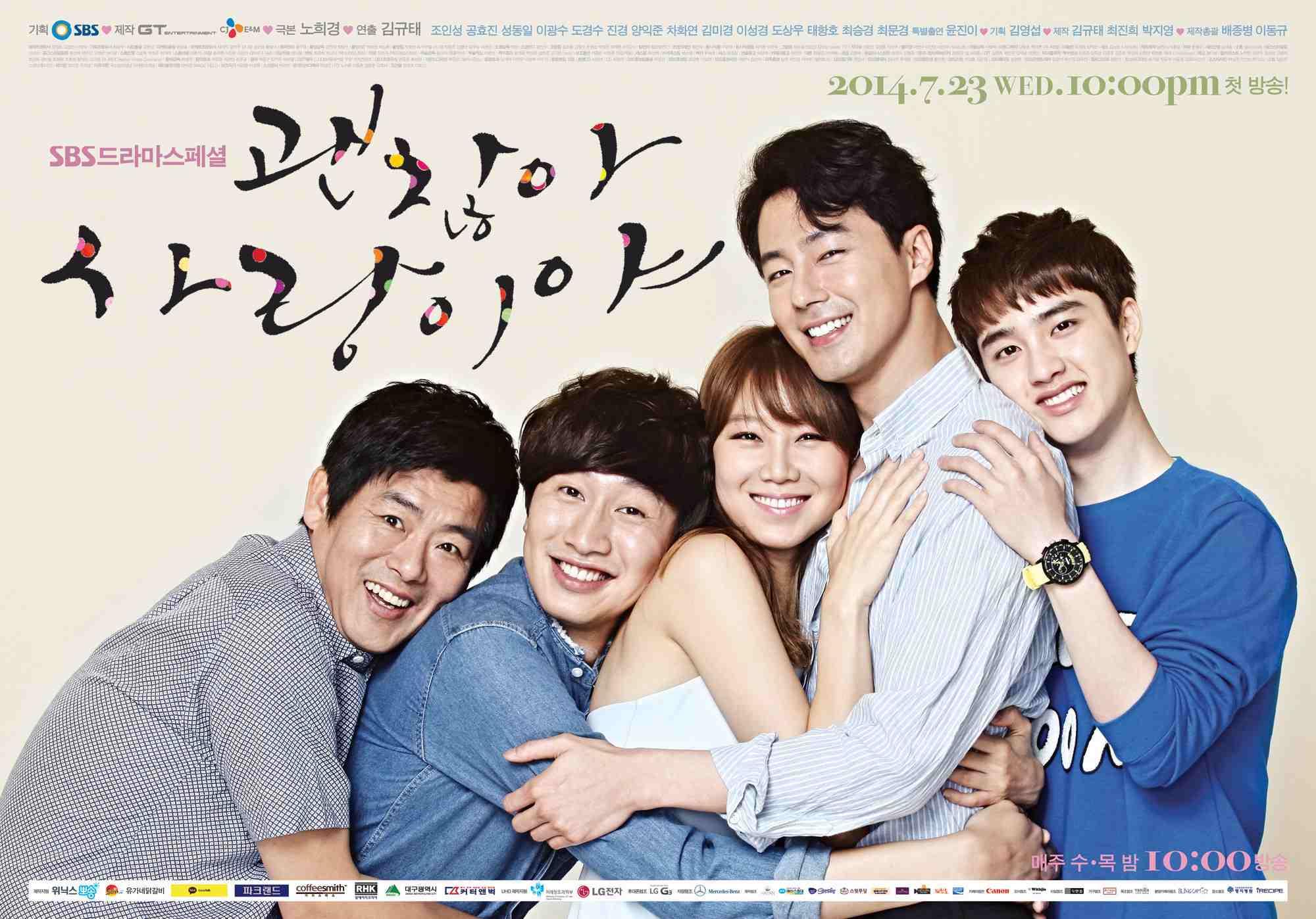 14年時Chen為了D.O.參演的電視劇《沒關係 是愛情啊》跨刀,演唱劇中插曲《最棒的幸運 Best Luck 》就是一次完成的作品