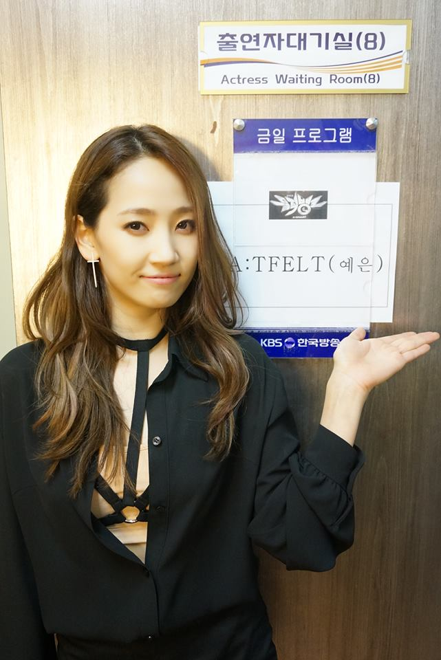 今天被東亞日報報導和 JYP 家有淵源的藝人傳出緋聞的對象是Wonder girls的成員,今年27歲的譽恩!