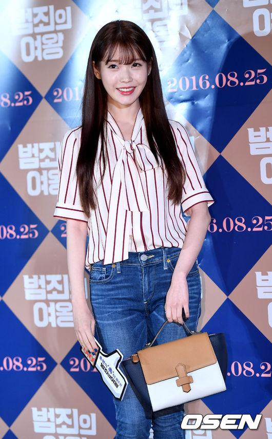 最近熱播韓劇《步步驚心:麗》的女主角解樹 !!  有瀏海的時候可愛滿分~~