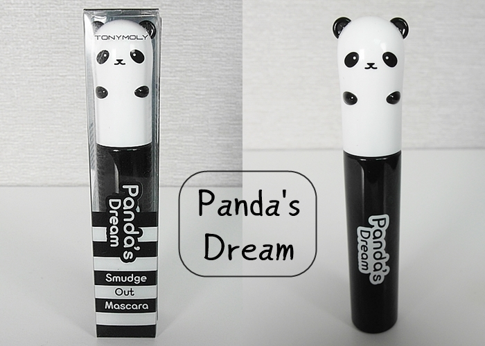 簡單的黑白包裝,打開來就是可愛的熊貓,有種莫名的療癒感XDDD