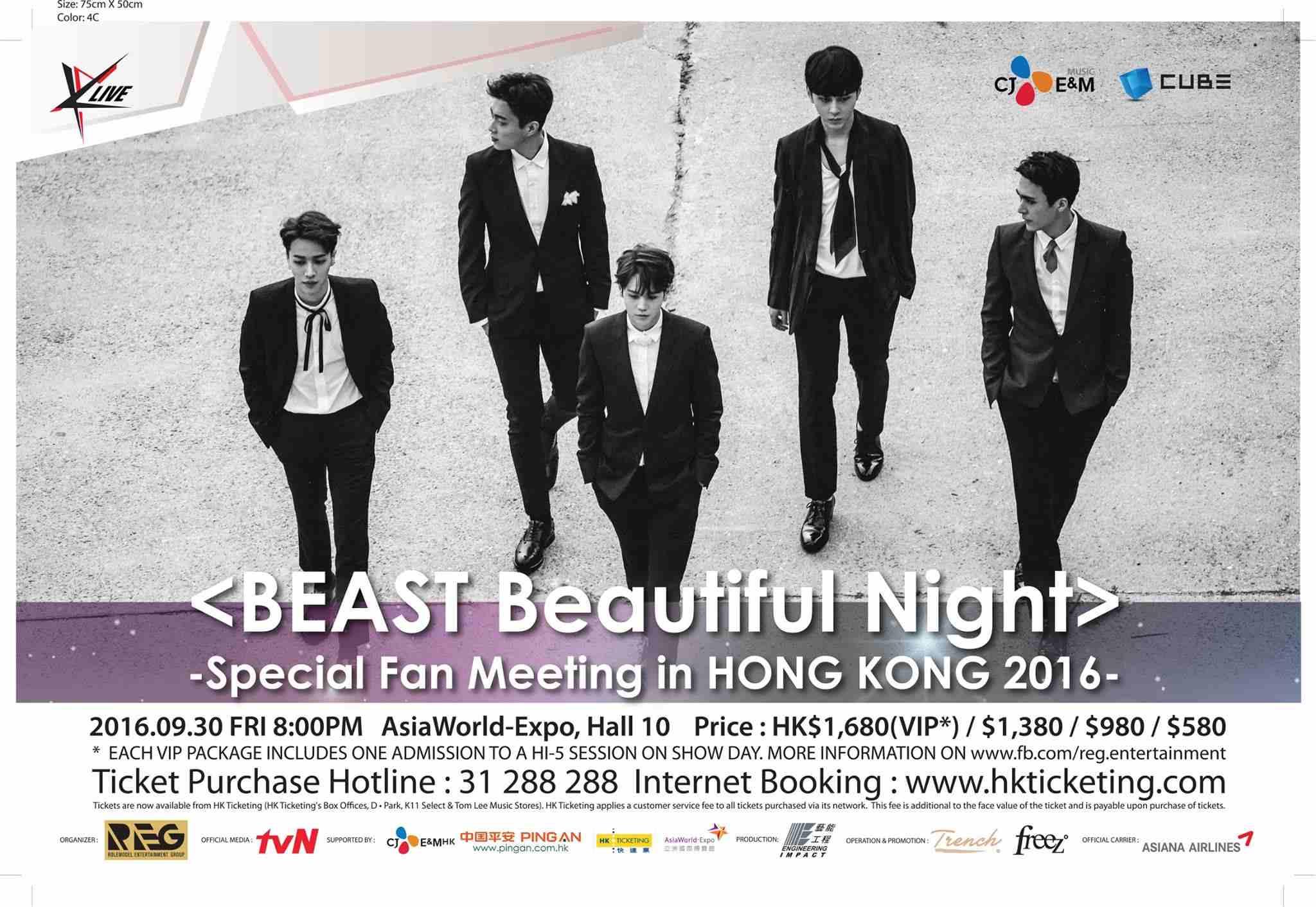 以上的粉絲可以獲得 2張($980) 9/30於香港舉辦的《Beautiful Night》見面會門票!只要能見到Beast,不論哪天都會是Beautiful Night無誤啊~