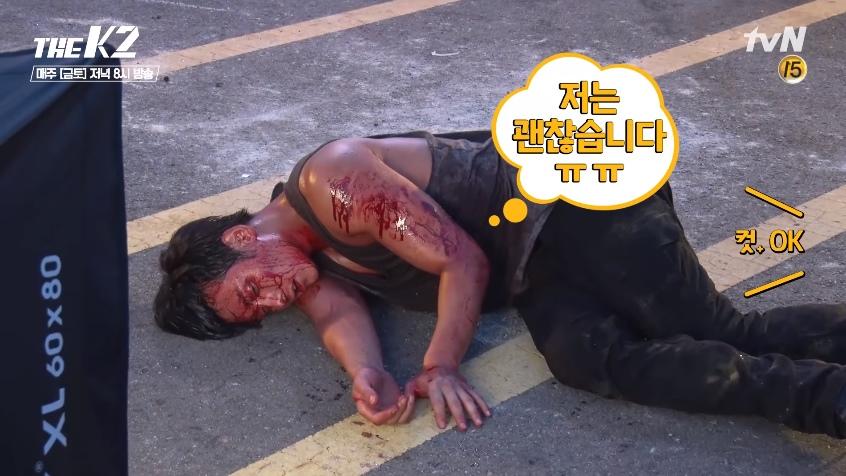 躺在地上喊卡的時候,真心覺得池昌旭應該想繼續躺著不起來XDD