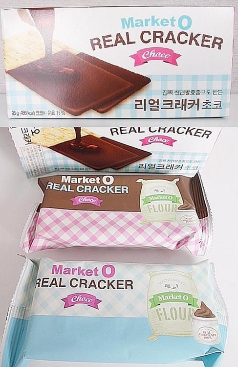 在原味蘇打餅上裹上濃郁巧克力,這款真的是歐膩吃過的朋友都說會回購的產品喔!一盒裡面有2小包,每包裡面共有6片。