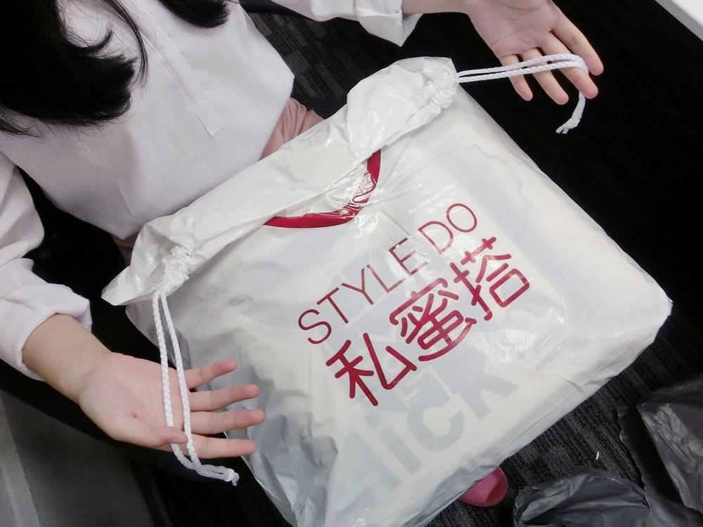 附的包裝袋也很有質感,是束口袋 包裝超級完整!