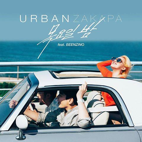 ★ No.9 :: Urban Zakapa 'Thursday Night' ★