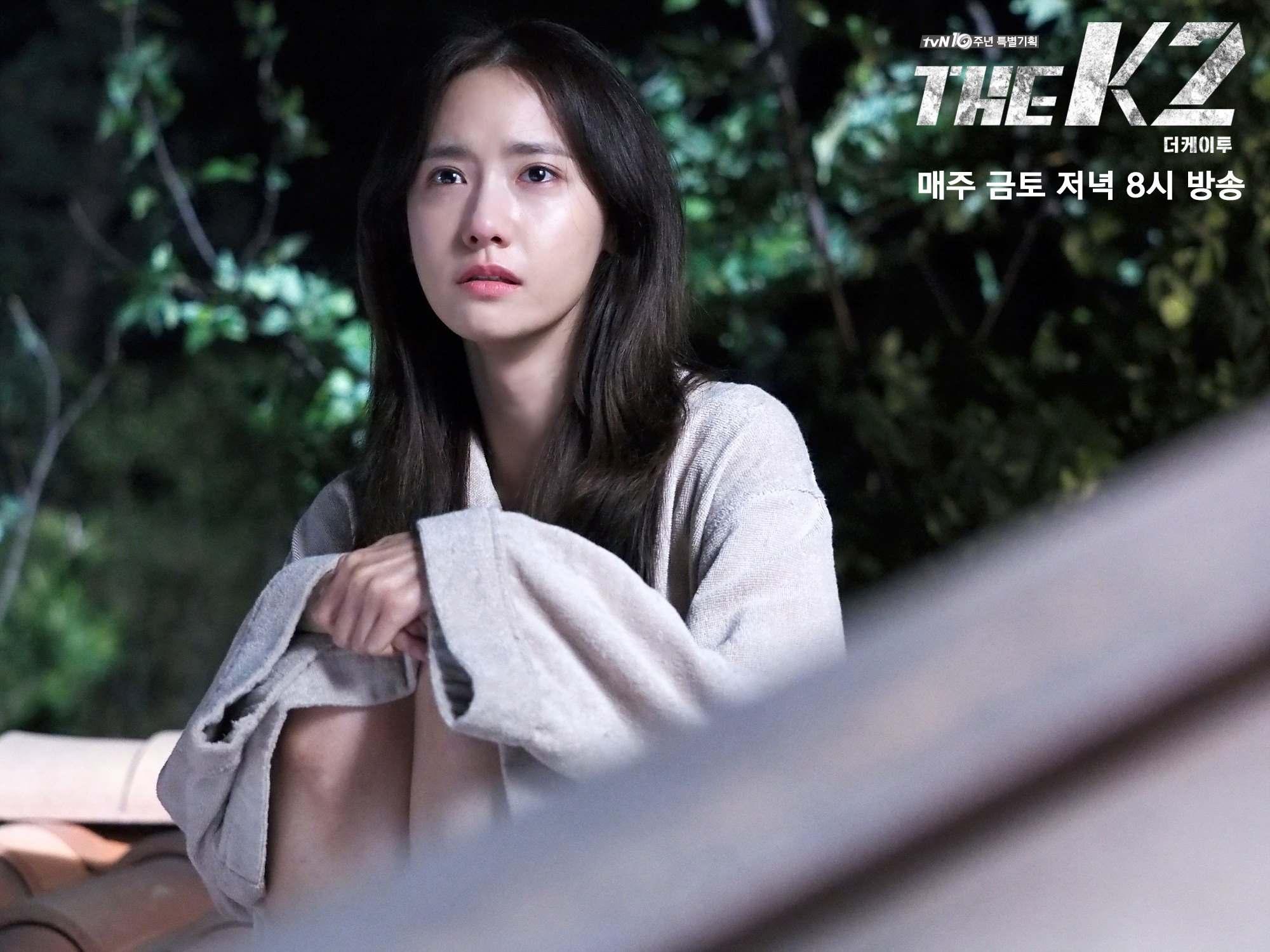 然而繼《THE K2》後,tvN接下來還有一部超強戲劇,讓不少忠實韓劇迷表示「這部」是2016年最後一部很期待的tvN大戲!大家知道是哪一部嗎?