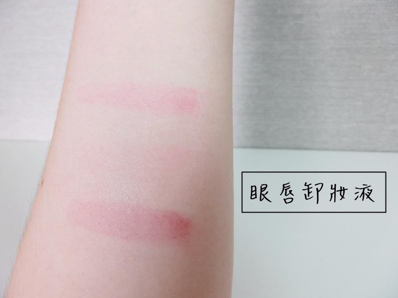 和卸妝巾一樣用眼唇卸妝液擦拭2遍,一樣有殘色但再多擦第3遍幾乎就乾淨了。