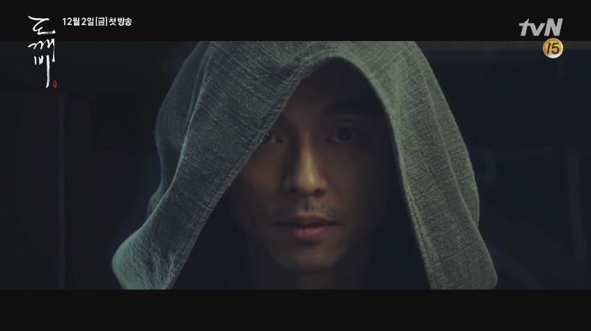 繼剛才的兩張劇照後,劇組接著又公開了《孤單又燦爛的神-鬼怪》的15秒預告,孔劉眼神完全超殺啊!!!!!!