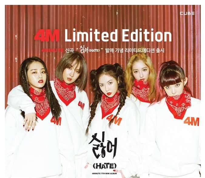 但2NE1在Minzy離團後CL的IG還是有持續關注Minzy,看來還是維持著好情誼。但是4MINUTE的際遇就有些讓粉絲心酸了,除了泫雅之外的成員皆在約滿後離開Cube,並宣佈4Minute解散…在4minute解散之際迎接的七週年,和外界對成員關係的諸多揣測,更是讓不少粉絲想落淚啊