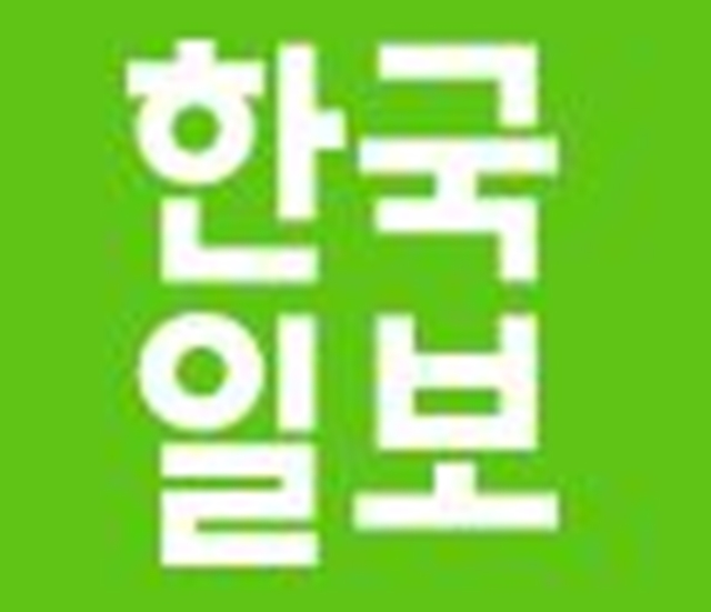 南韓大報《韓國日報》16日揭露一份文件